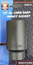FT 3200 - 32mm socket