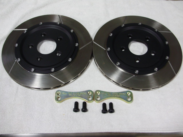 "S-197 Complete 13"" Conversion Floating Rotor Kit"